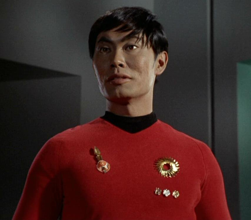 Mirror Sulu in red